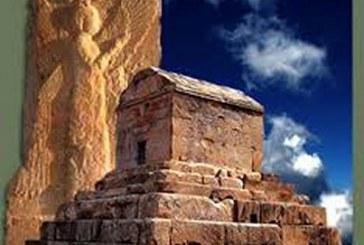 حضور باستانشناسان ایتالیایی در پاسارگاد