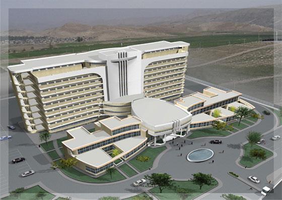 بیمارستان 313 تخت خوابی خاتم الانبیا