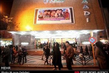 سینماهای شیراز بهار امسال پذیرای ۹۳ هزار تماشاگر بودند