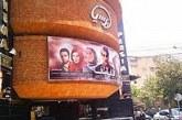 پرسیا، سینمای بلاتکلیف شیراز