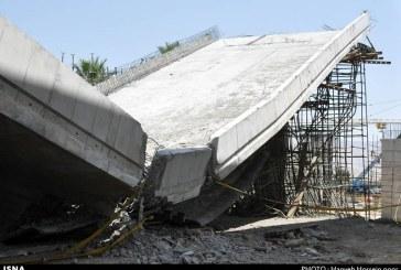 گزارش تصویری: ریزش پل کابلی
