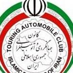 نماینده فدراسیون جهانی اتومبیلرانی: رالی شیراز با موفقیت پایان یافت