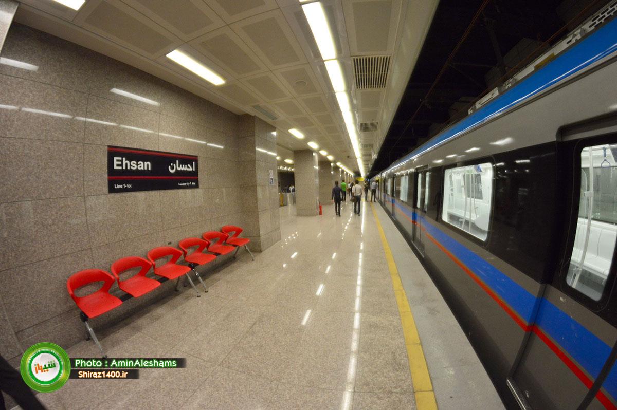 گزارش تصویری : ایستگاه مترو احسان شیراز