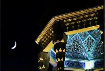هدیه شیراز۱۴۰۰ به مناسبت یادروز حافظ: جدیدترین اثر حامد فقیهی، آهنگ «حافظ»
