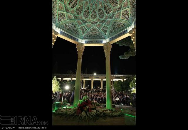 گزارش تصویری:یاد روز حافظ