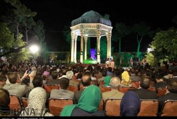 گزارش تصویری: بزرگداشت حافظ