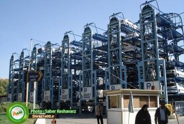 کلنگ زنی پارکینگ بزرگ طبقاتی حافظ همزمان با عید غدیرخم