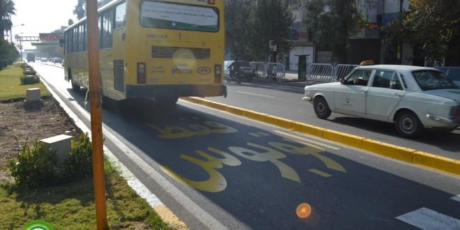 گزارش تصویری : جدیترین راهکار شهرداری برای جلوگیری از ورود خودروها به خط ویژه