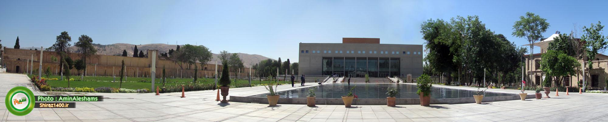 کتابخانه ملی و مرکز اسناد فارس