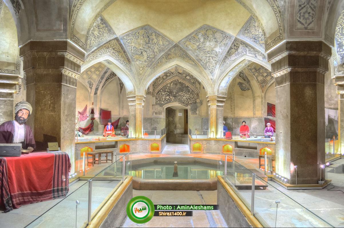 موزه گرمابه - حمام وکیل