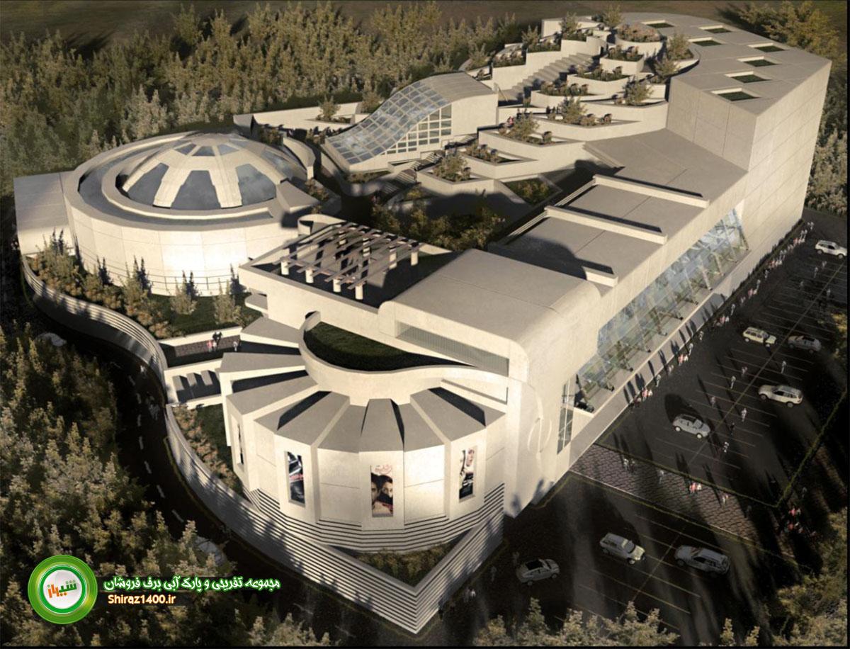 انعقاد قرارداد ساخت پارک آبی بزرگ شیراز