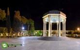 برگزاری یاد روز حافظ با نوای علیرضا قربانی