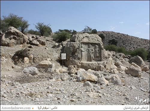 این سنگ نگاره درون تنگهای جای گرفته و سنگها کوچک از کوه جدا شده و امکان آسیبرسانی بسیار بالا است.