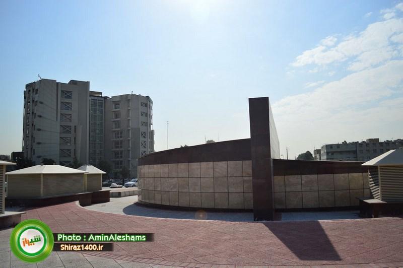میدان نمازی