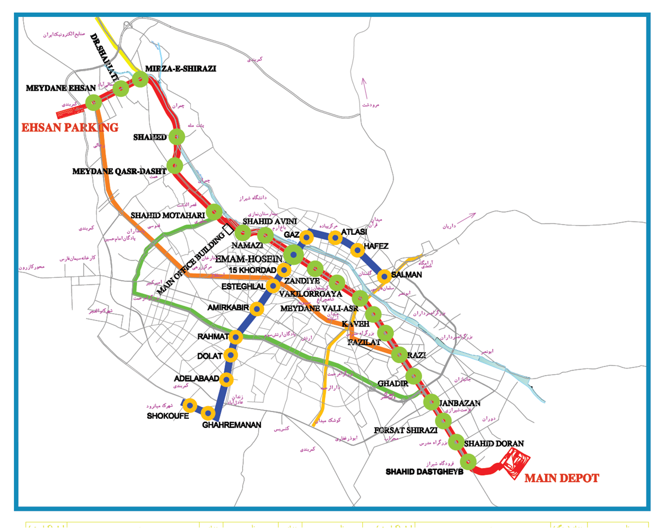 نقشه خط دو مترو شیراز