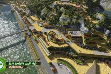 ایجاد پارک خطی ۱۴ کیلومتری در جنوب شیراز