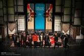 استقبال ۱۳ هزار نفر از شبهای ۹گانه موسیقی فجر در شیراز