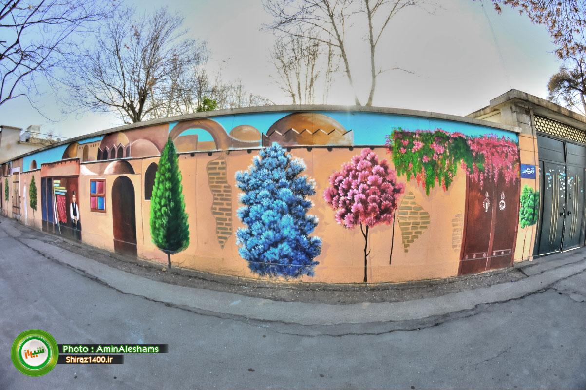نقاشی دیواری خیابان قصردشت