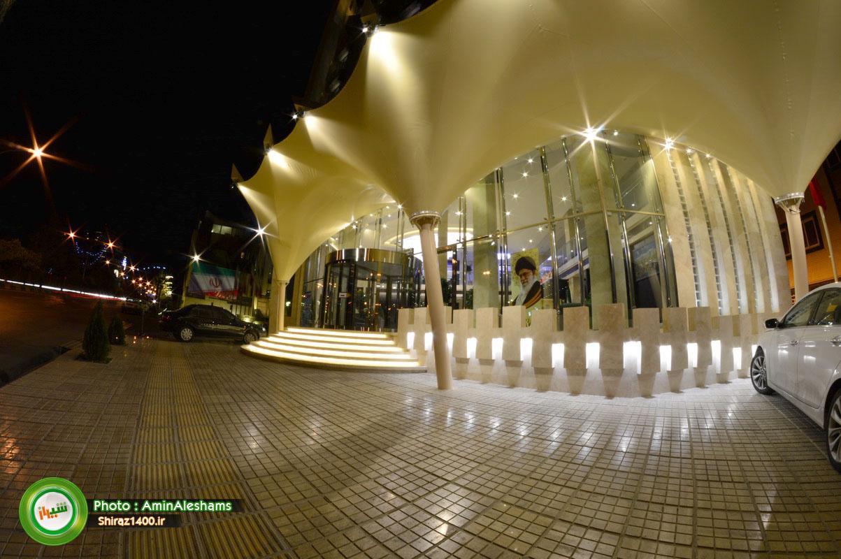 هتل ۴ ستاره رویال شیراز