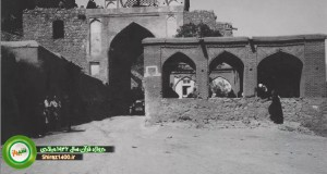دروازه قرآن، سال ۱۹۳۲ میلادی