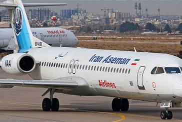 مسافران پرواز شیراز – دبی از هواپیما پیاده نشدند، ادامه عملکرد ضعیف هواپیمایی آسمان