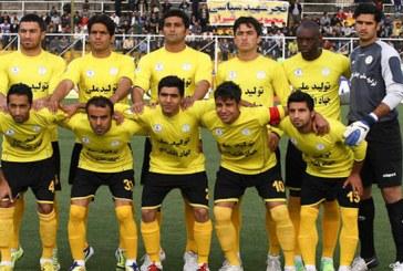 فوتبال دسته اول کشور/ توقف فجر سپاسی برابر آلومینیوم هرمزگان