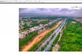 """در انتخاب """"ترین"""" های سایت خبری تابناک، هوای شیراز به عنوان """"پاک ترین"""" انتخاب شد"""