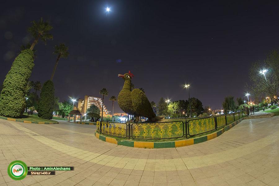 بوستان آزادی