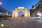 تبدیل دروازه تاریخی شیراز به موزه قرآن