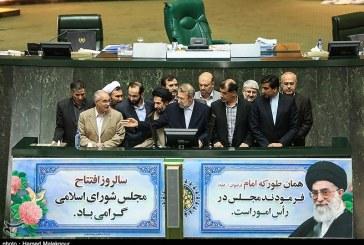 انتخاب دو نفر از چهار نماینده مردم شیراز به عنوان هیأت رئیسه مجلس