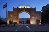 شیراز در یک نگاه