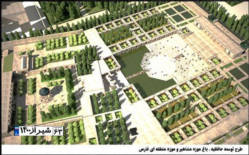 تکمیل ساخت باغ موزه مشاهیر جهان در شیراز