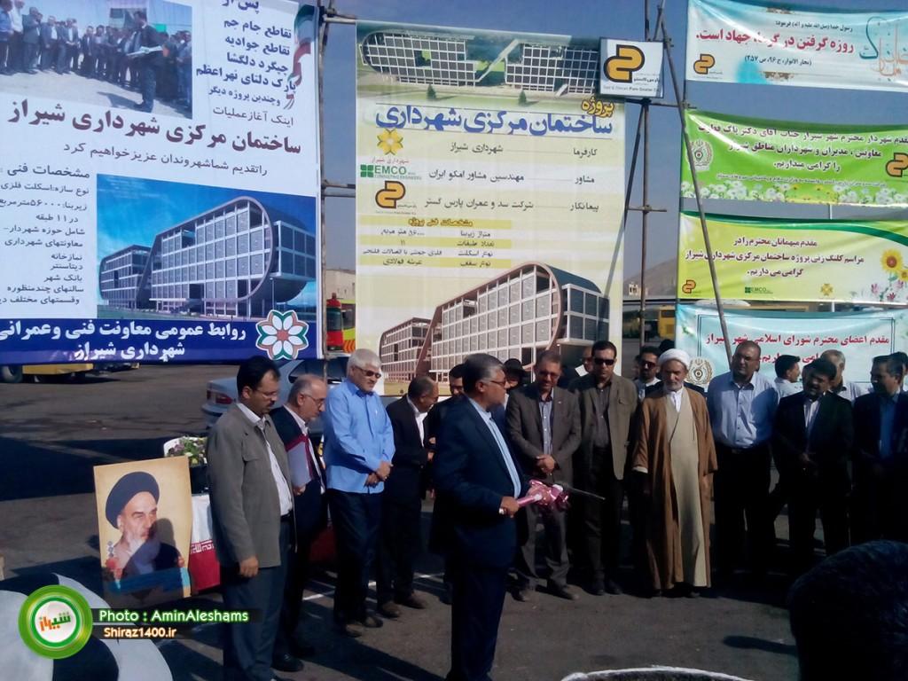 کلنگ زنی ساختمان جدید شهرداری شیراز