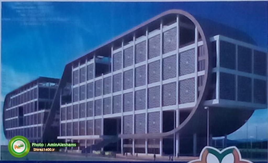 طرح ساختمان جدید شهرداری شیراز