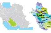 ثروتمند اما محروم؛ نگاهی به توسعه فارس