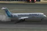 مسافران پرواز مشهد ـ شیراز هواپیما را ترک نکردند