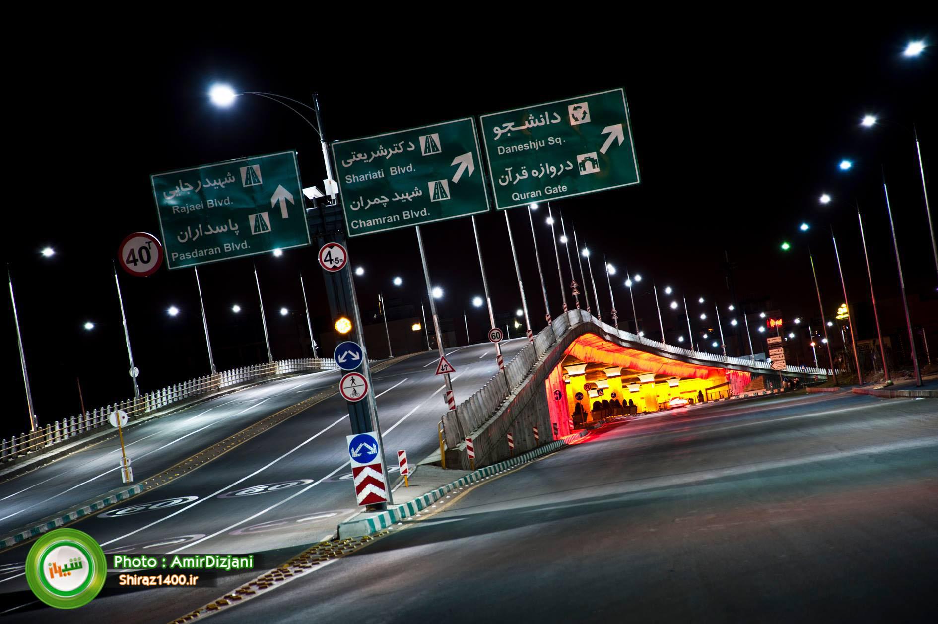 تابلوهای راهنمای مسیر، امسال ۱۲میلیارد تومان روی دست شیراز خرج گذاشت