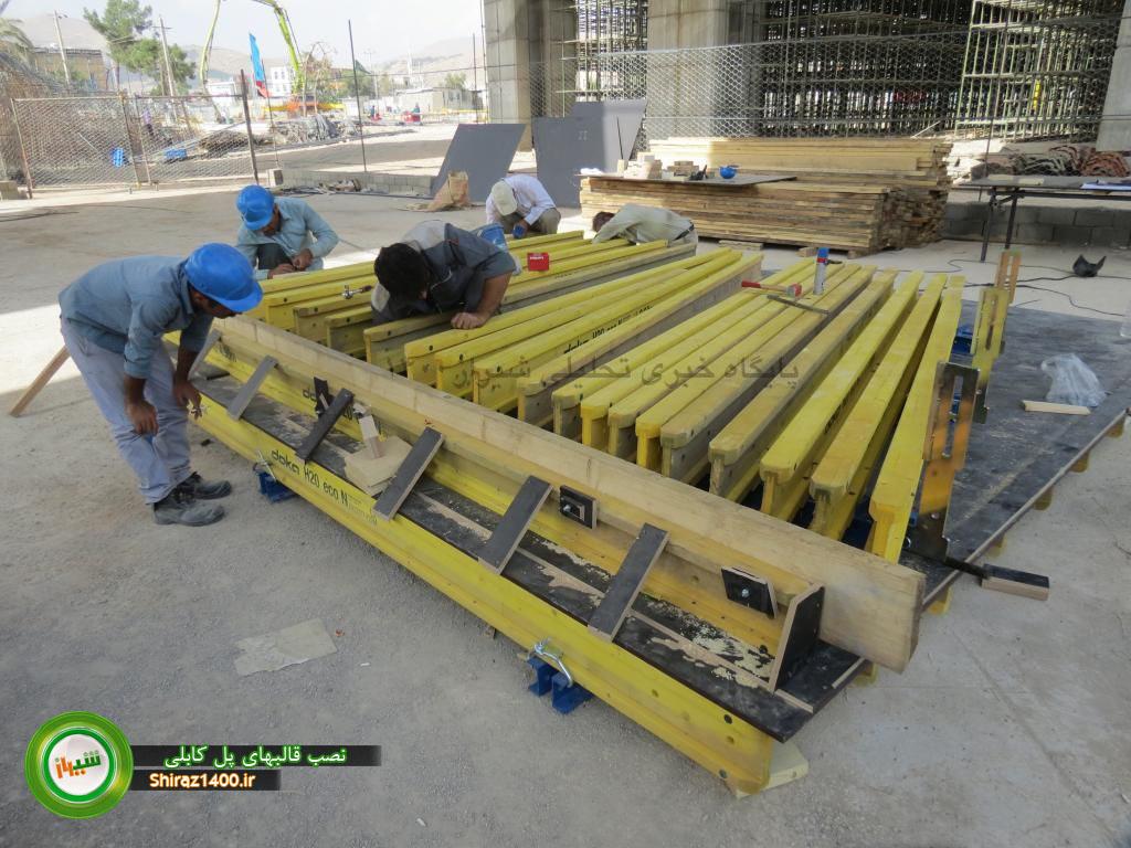 گزارش تصویری : ورود قالب پایلون پل کابلی به محل پروژه