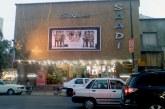حمایت کامل از ساخت سالن های سینما در فارس