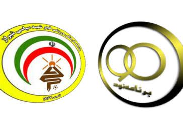 کمپین بزرگ حمایت از فجرسپاسی شیراز