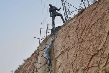 عکس : اِلِمان دوستان کوهنورد