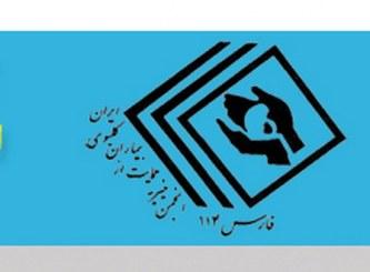اهدای اعضای بدن، نجات بخش شش بیمار در شیراز شد
