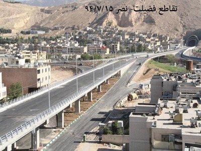 گزارش تصویری : تقاطع نصر – فضیلت آماده افتتاح