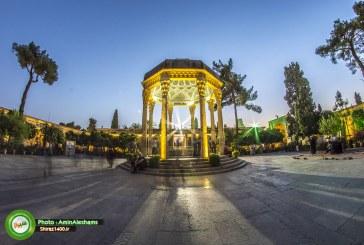 گزارش تصویری : گشت و گذاری در آرامگاه حافظ در یادروز این غزلسرای بزرگ