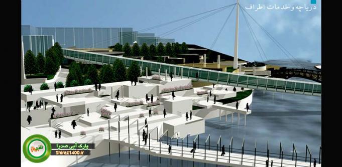 گزارش تصویری : پیشرفت ساخت پارک آبی صدرا