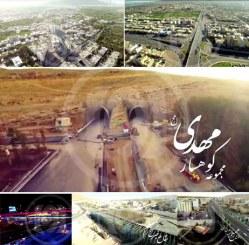 ویدئو : تصاویر هوایی برخی از پروژه های عمرانی شهرداری شیراز