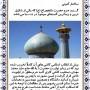 per30anpc.book.shahcheragh1