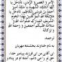 per30anpc.book.shahcheragh5