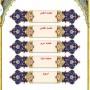per30anpc.book.shahcheragh6