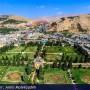 عکس هلی شات از شیراز۲۰